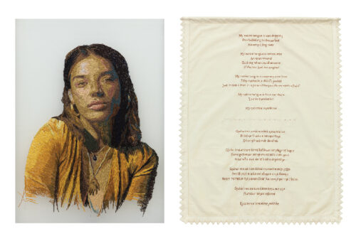 An intricately embroidered portrait comprised of thousands of stitches. It is accompanied by a poem relating to the title of the work, My Existence is Political.
